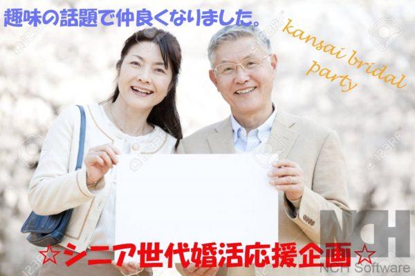 【秋企画】婚姻歴理解者編