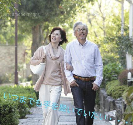 【おとなの婚活パーティー】結婚後も2人で旅行を楽しみたい50代・60代編