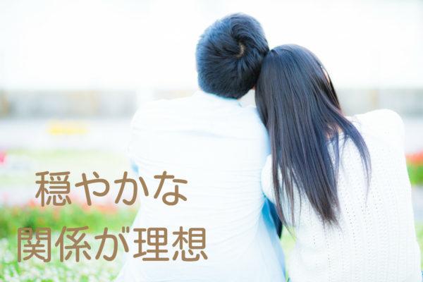 【秋企画】インドア派♡映画・音楽・アニメ好きな男女編