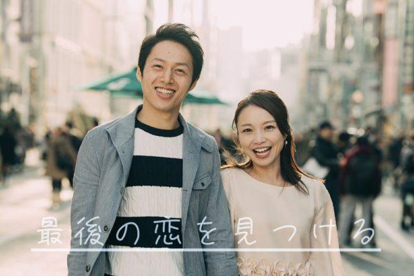 ♡夏を恋人と過ごそう♡30代・40代向け♡